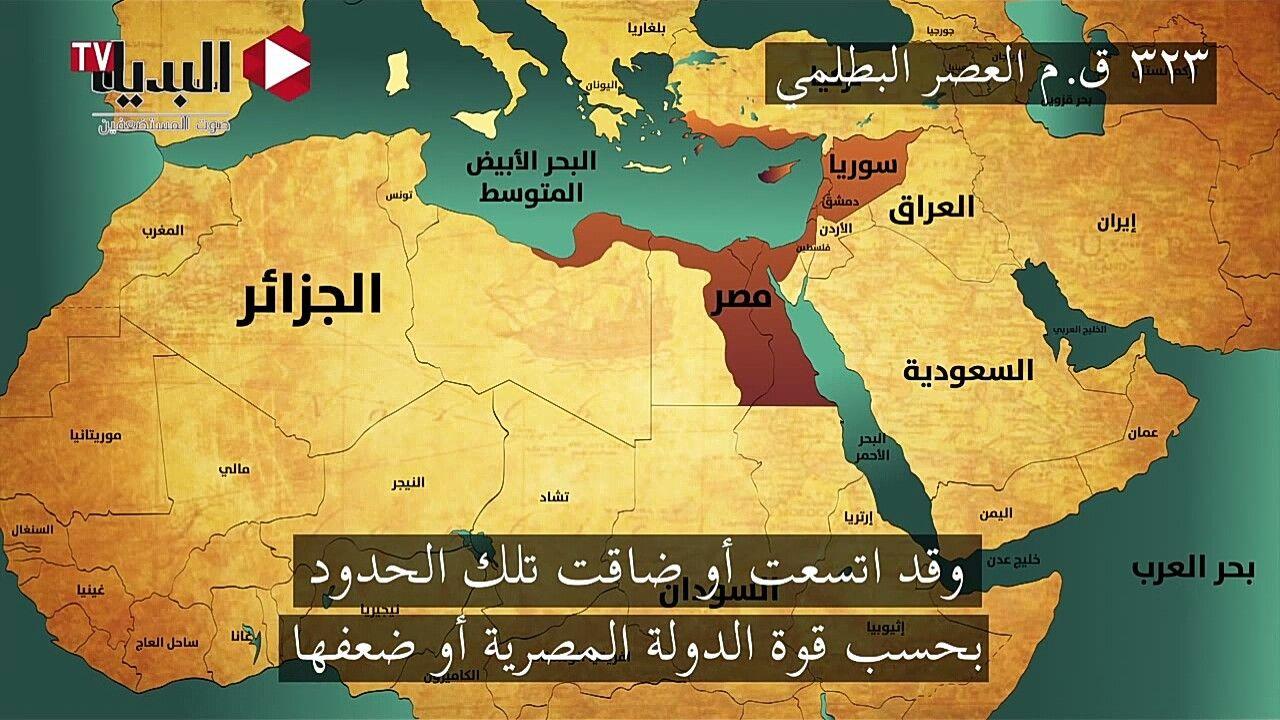 خريطة مصر على مر العصور Aswan Egypt History
