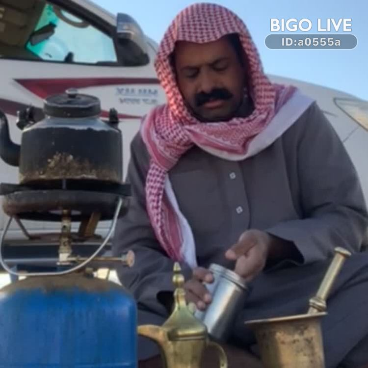 Come And See ابوصنيقر S Live In Bigolive Live Broadcast Live Streaming
