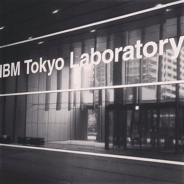 Anyone here from #Tokyo? Nice shot of our #IBM Tokyo Lab by @masa034yam