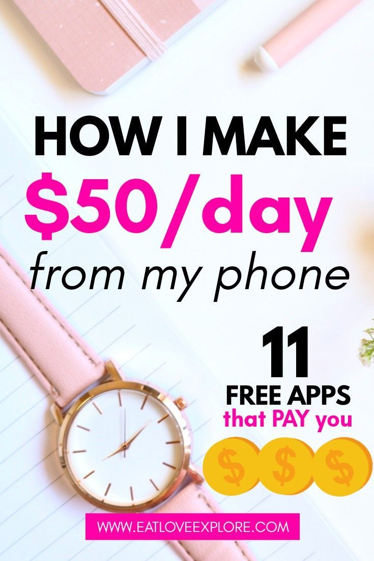 HOW I MAKE $50/DAY FROM MY PHONE