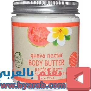 مشترياتي من اي هيرب للعناية بالجسم والبشرة والشعر Body Butter Pure Products Organic Ingredients