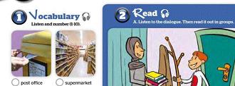 الإنجليزي أول متوسط الفصل الدراسي الأول Vocabulary Reading Post
