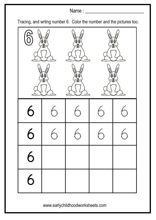 Number 6 Tracing Worksheets Numbers And The Pictures Too