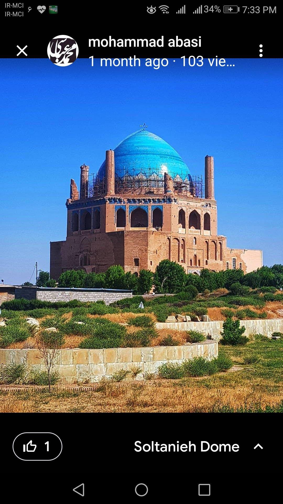 گنبد سلطانیه آستان زنجان ایران