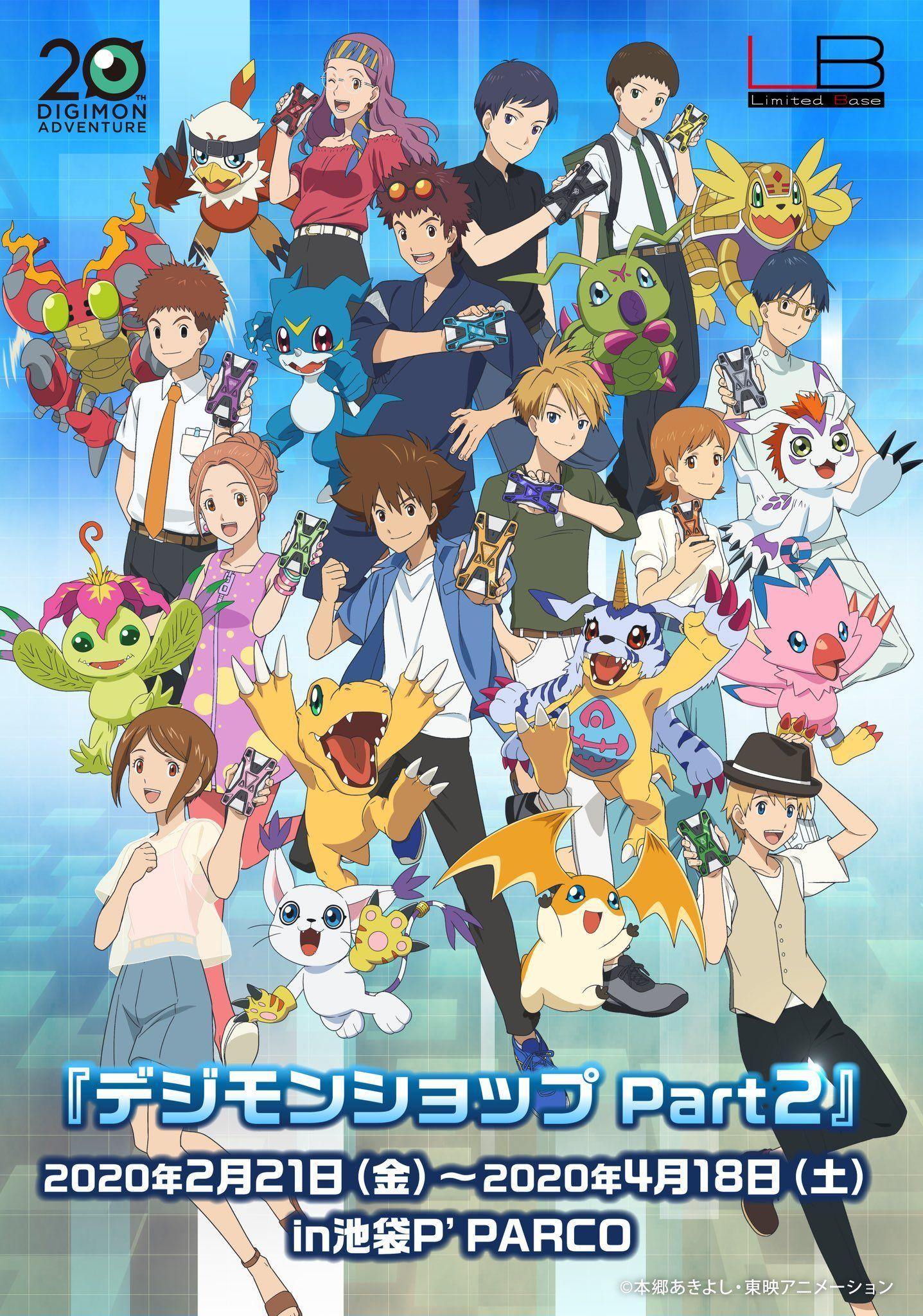 Digimon Adventure Last Evolution Kizuna Follow For More Skycne Twitter Pinterest Mira Digimon Adventure Last E Digimon Adventure Digimon Digimon Emblemas