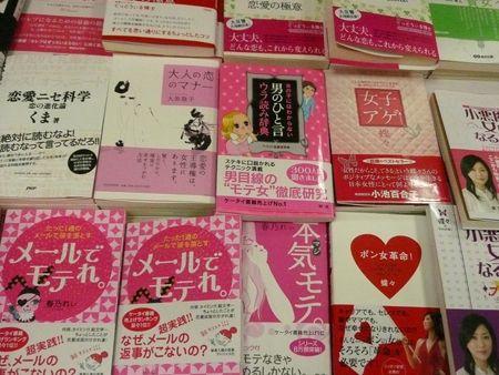 Japan: Tokyo, Nikko, Takayama, Kamikochi
