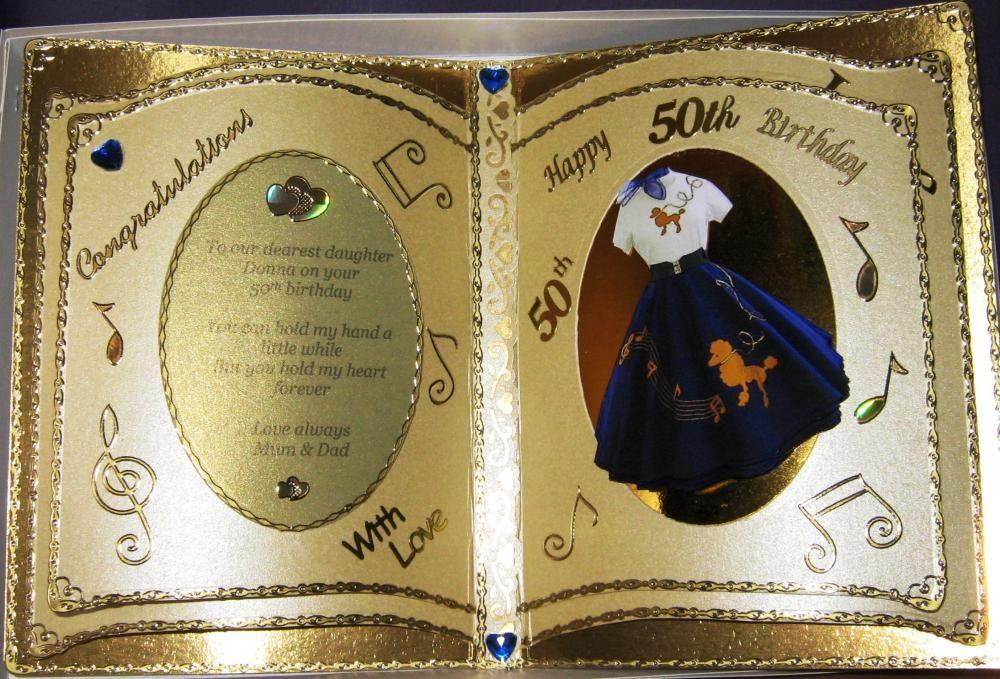 50th birthday 0101 birthday 50th birthday dear daughter