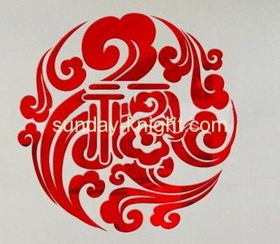 Factory hot sale acrylic round mirror ikea acrylic wall ...