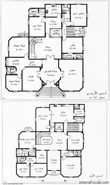 خرائط منازل عراقية 125م خرائط منازل عراقية 200 متر تصماميم منازل 2015 Square House Plans Duplex House Plans Family House Plans