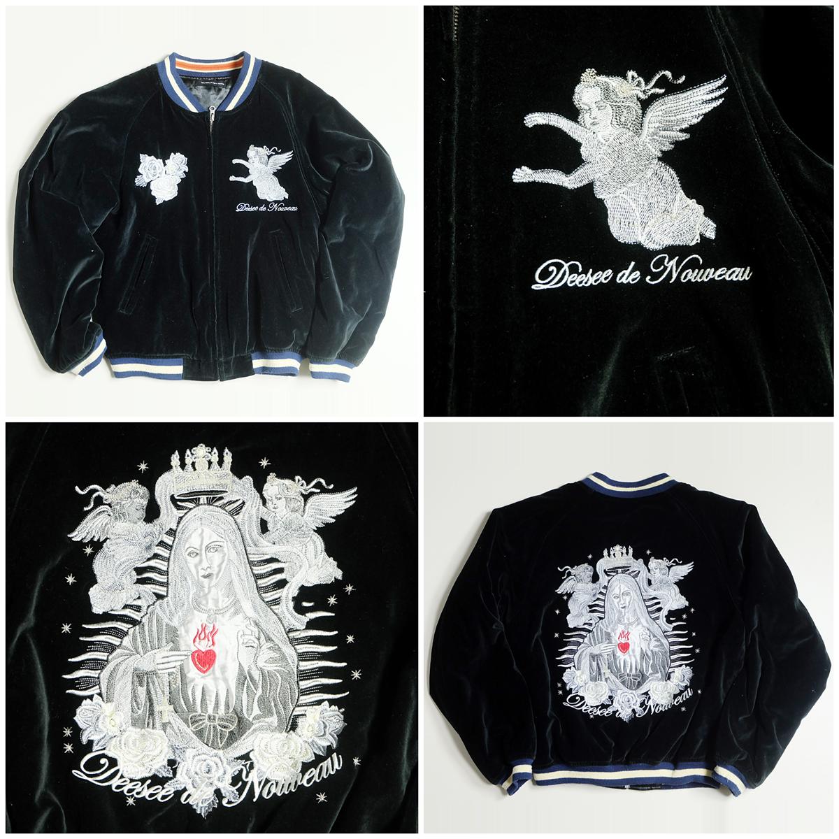 Vintage Sukajan Nouveau Brillant Homme Dragon Embroidered Souvenir Jacket UrXnium