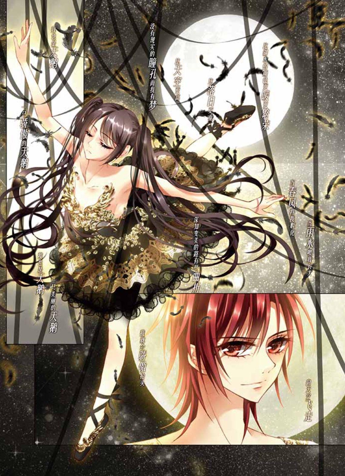 Idea by Vũ Quỳnh on Manhua Vampire sphere, Anime romance