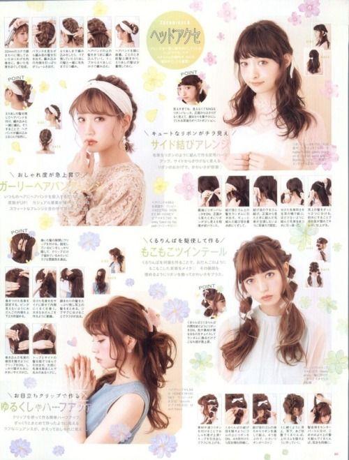 12 hairstyles Korean posts ideas