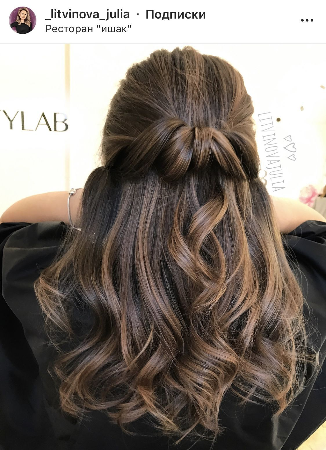 Balayage parfait des cheveux bruns
