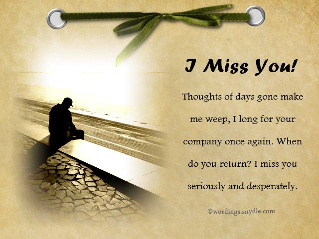 25 Best Missing You Messages Wordings And Sms Wordings And Messages