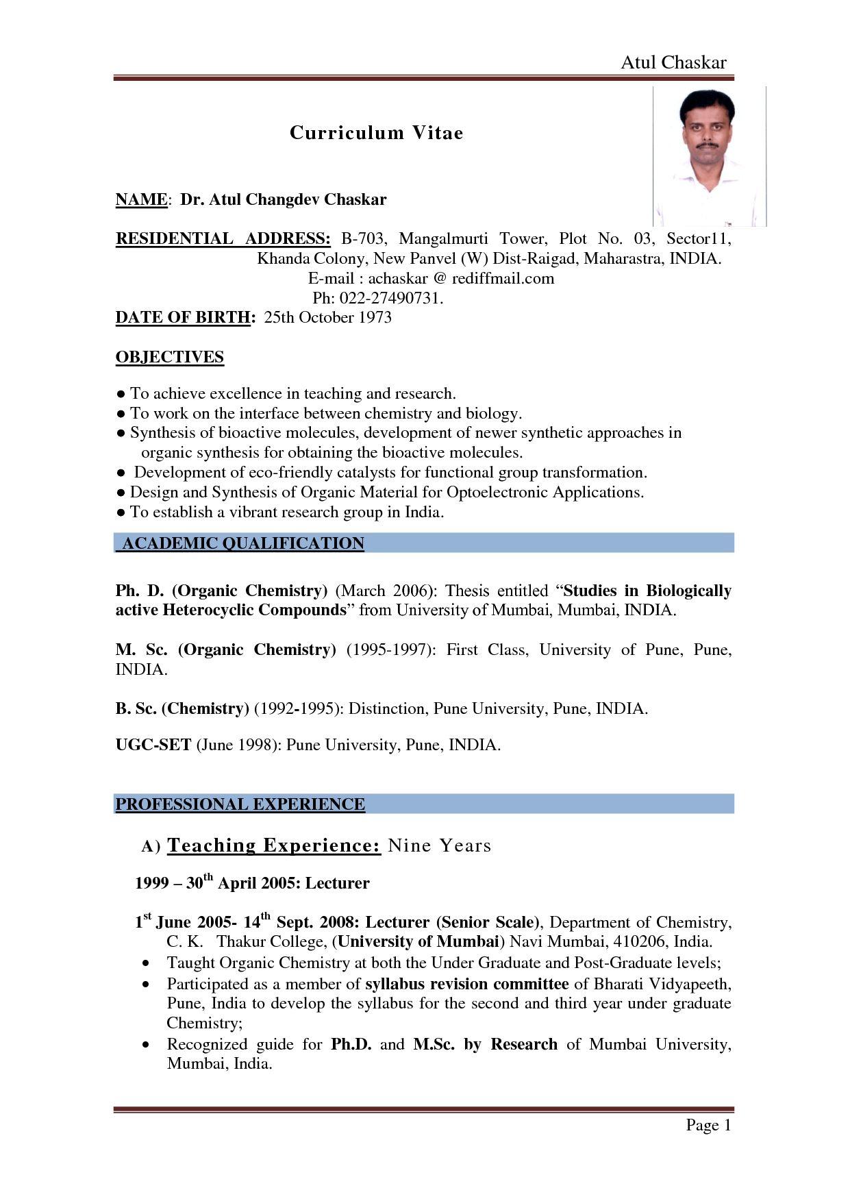 Resume Format India Job resume examples, Resume writing
