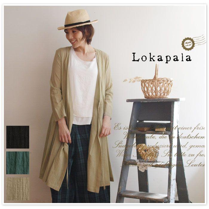 Lokapala ロカパラ/ローカパーラ...