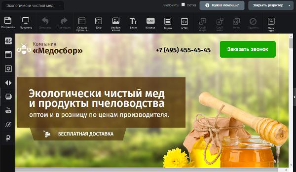 SMS-маркетинг с F1SMS. http://lpgenerator.ru/blog/2014/10/03/sms-marketing-s-f1sms/