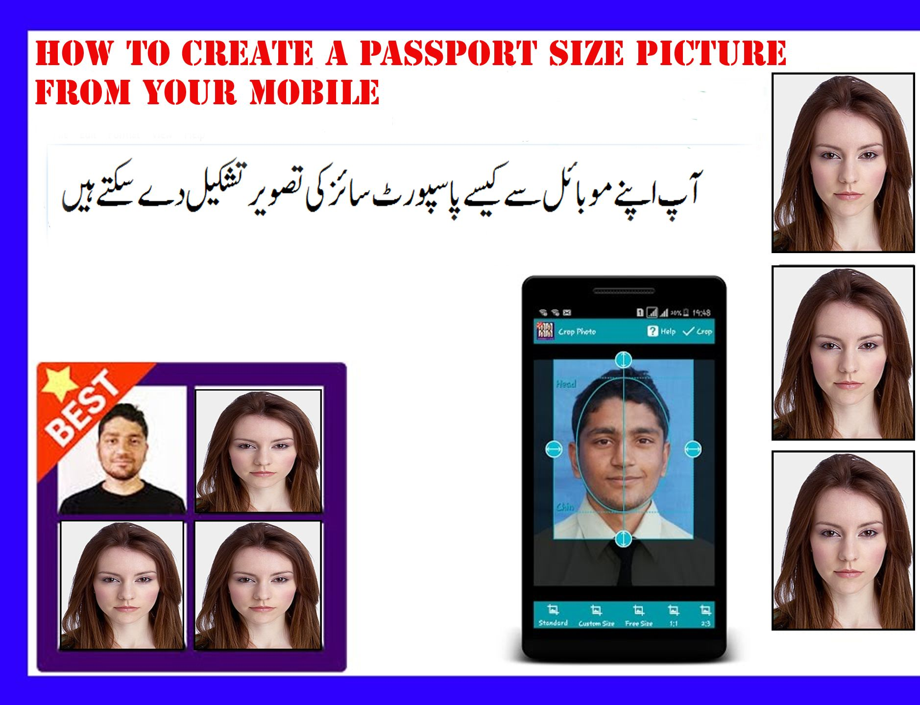 How to Take a Passport Photo - Digital Trends