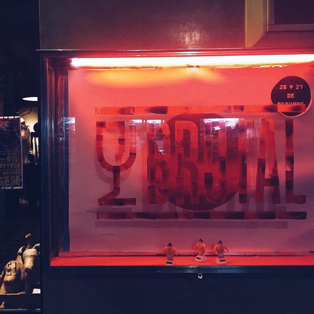 To Eat Brutal Bar Brutal Barbrutalbarcelona Cool Restaurant Hidden Behind A Wine Bar And Shop Barbrutal Barcelona Restaurant Coolfood Lppcityguide
