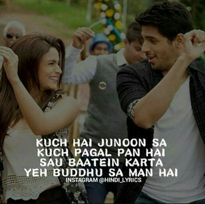 Bollywood Song Lyrics For Instagram Captions Chastity Captions .the most soulful hindi songs collection, classic hindi songs, romantic hindi songs, unforgettable hindi songs, best bollywood songs ever, most romantic hindi songs, popular hindi songs, hindi songs that you will hear in loop, heart touching hindi songs, good hindi songs. bollywood song lyrics for instagram