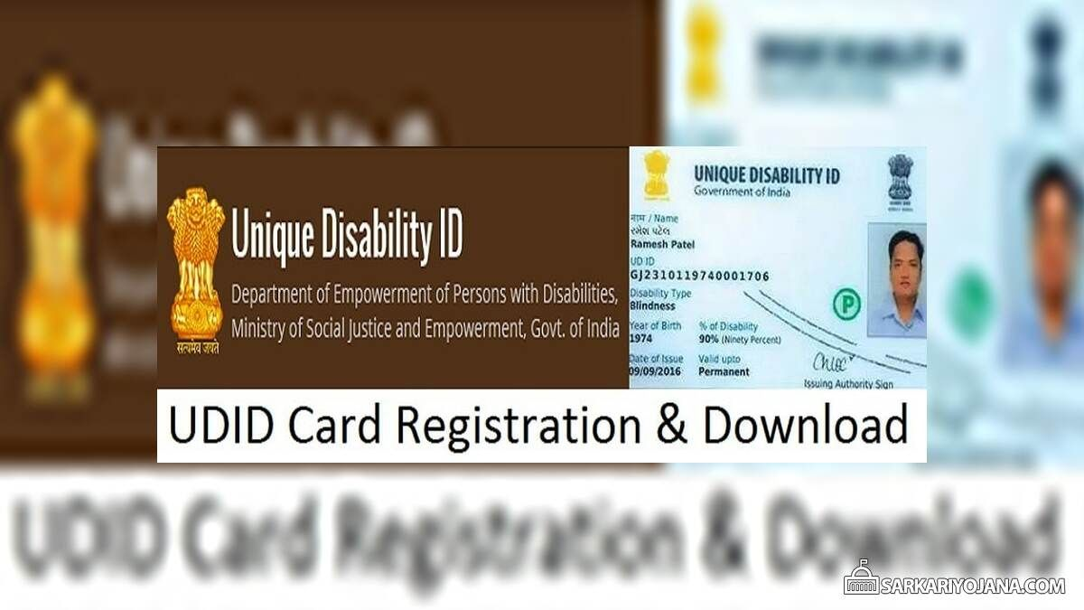8 Awesome Unique Card Registration Unique Cards Simple Cards Cards