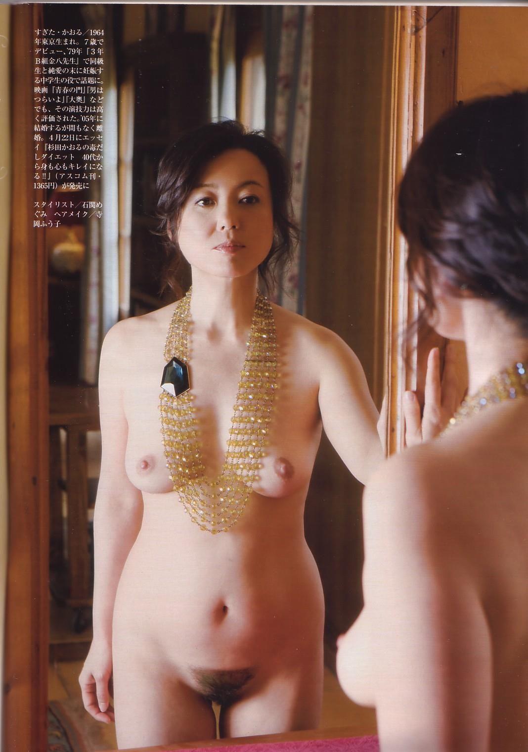 芸能人女優のヘアーヌード写真