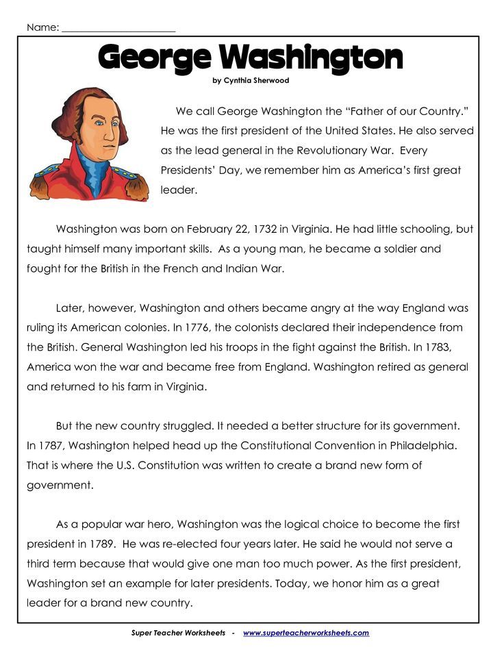 President S Day Coloring Worksheet George Washington Worksheets