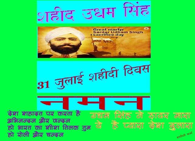 Gajalkavitayen hindi poems pinterest poem gajalkavitayen thecheapjerseys Image collections