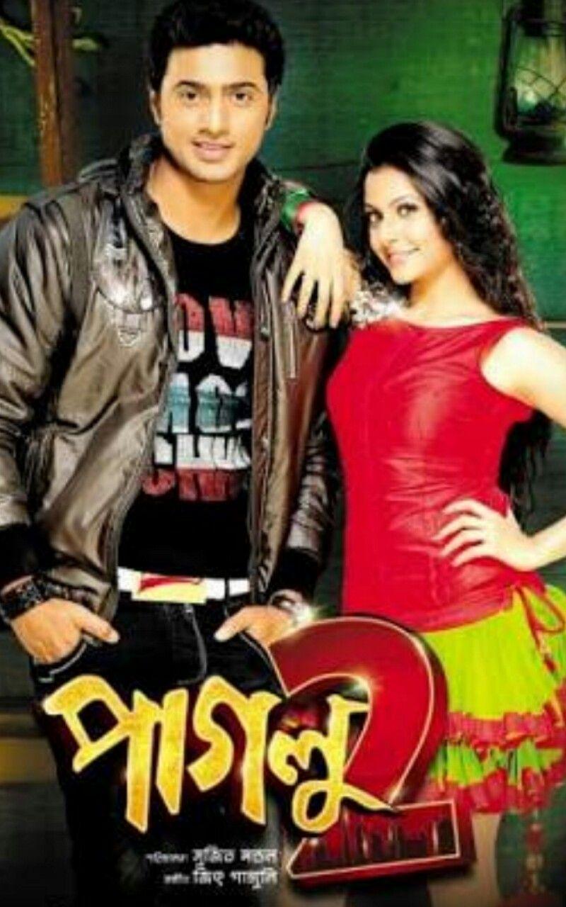 rajib biswas movies