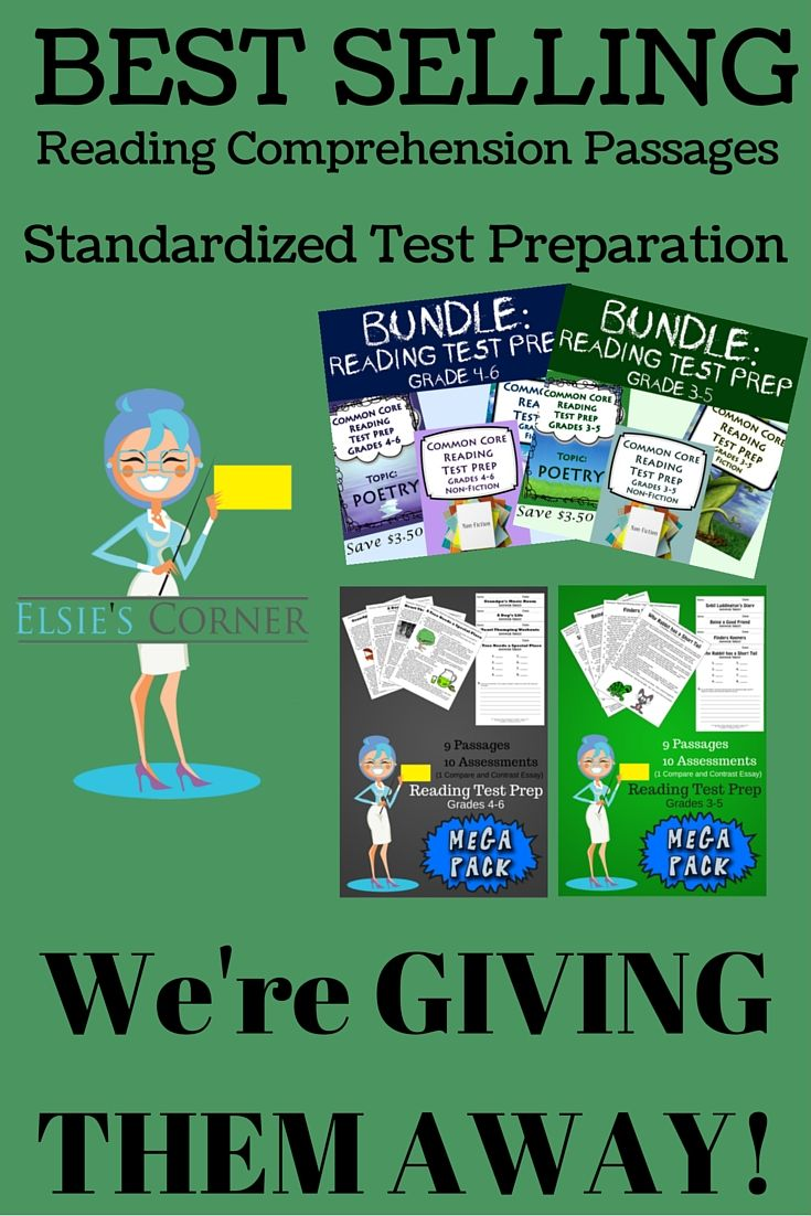 ENTER NOW FOR A CHANCE TO WIN! Our Test Prep Materials have been proven to help students PASS Standardized Tests! Enter for a chance to win them all!