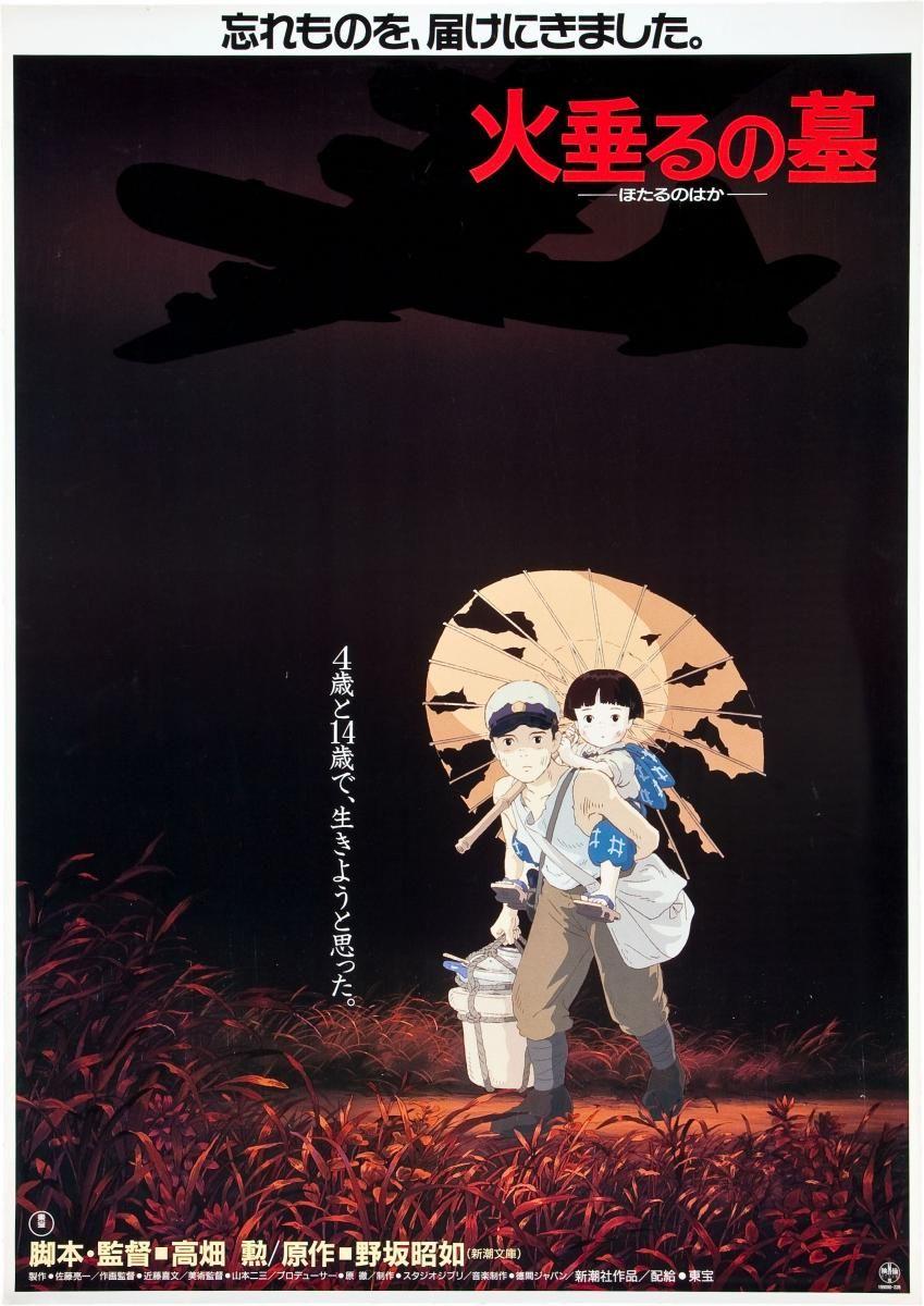 Hotaru no haka, Isaho Takahata (1988). Dans l'horreur du