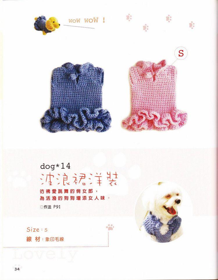 Patron Crochet Vestidito Volantes Mascotas | Patrones a crochet ...