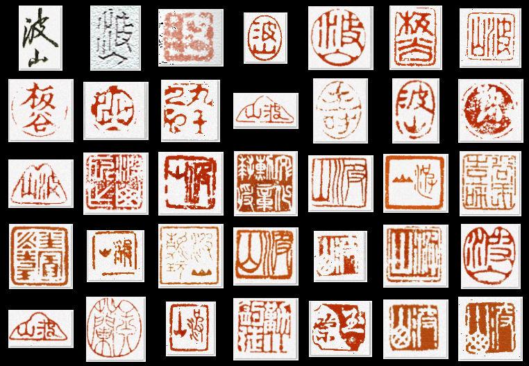 Modern japanese porcelain marks