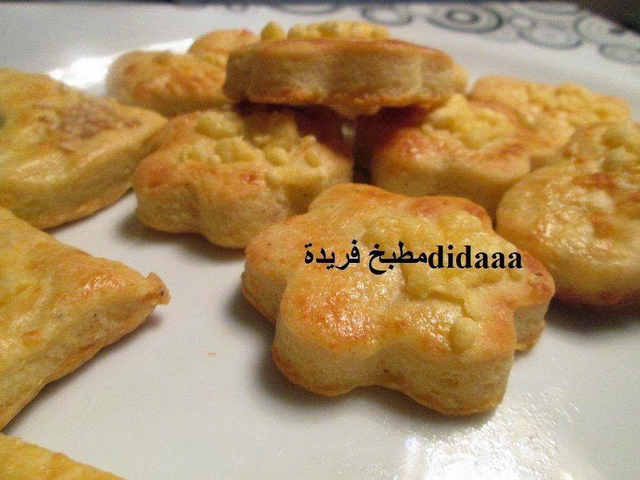 بسكويت مالح بالجبنة هش ومقرمش بالصور و الخطوات شهيه طيبه Egyptian Food Dinner Rolls Easy Food