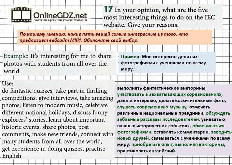 гдз по информатике 10 класс углубленный уровень семакин