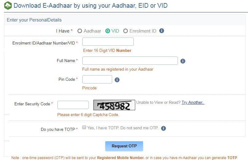 Download E Aadhar By Virtual Id Aadhar Card Card Downloads Cards