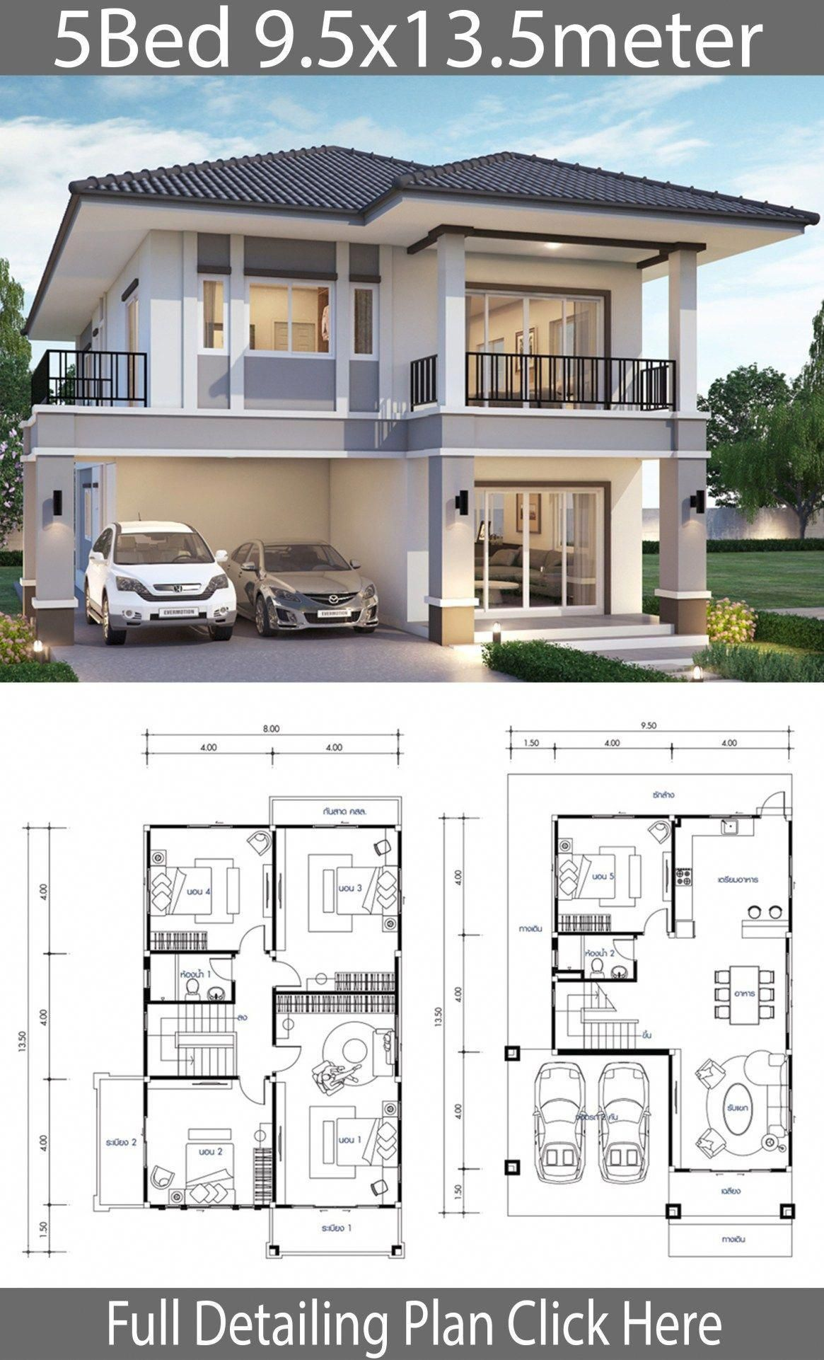 5 Free Diy Tiny House Plans To Help You Live The Small Duplex House Design Beautiful House Plans Modern House Plans