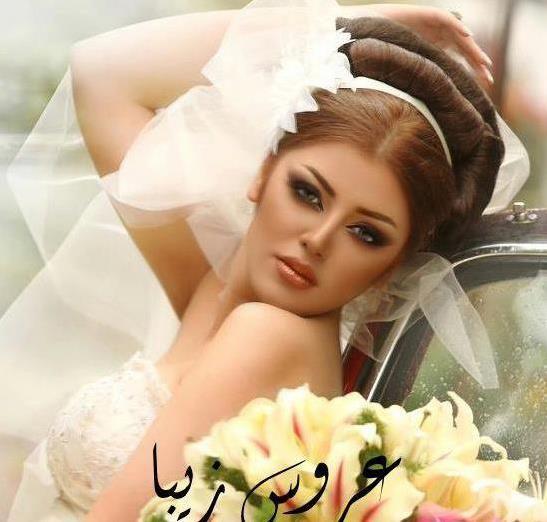 makeup artist zainab, tehran-iran