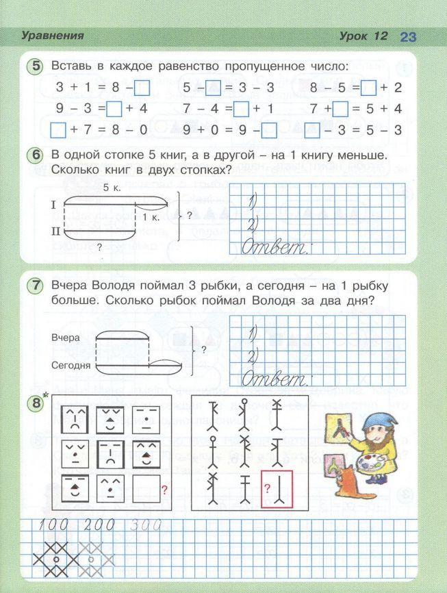 New millennium english 10 класс workbook скачать.