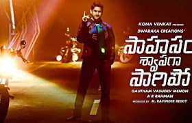 Sahasam Swasaga Sagipo S3 Dates Are Altered Audio Songs Free Download Audio Songs Indian Movie Songs