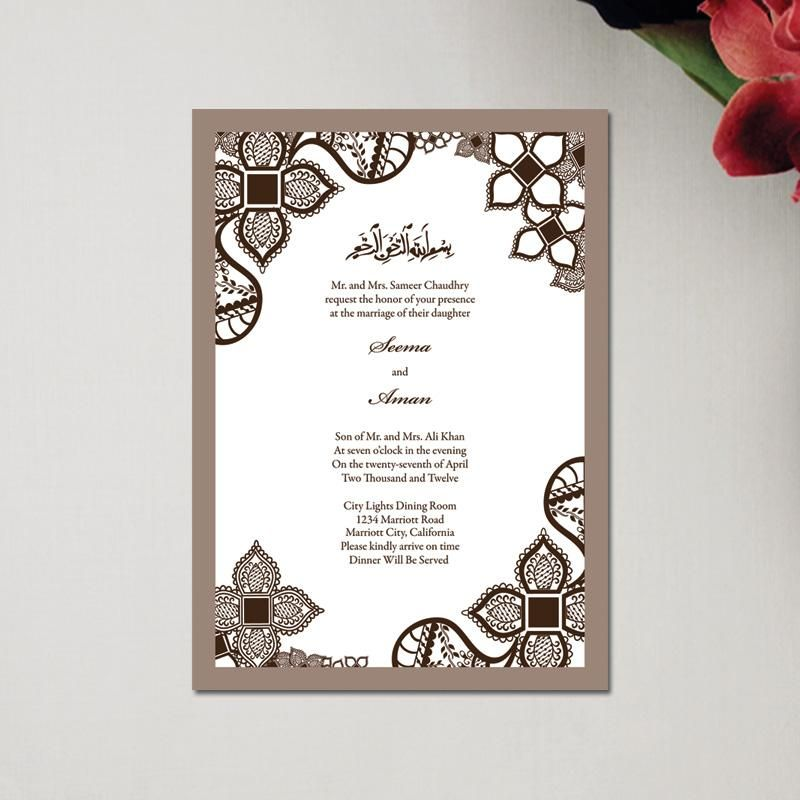 Sample Wedding Invitation Cards Designs Minimalist Invitation