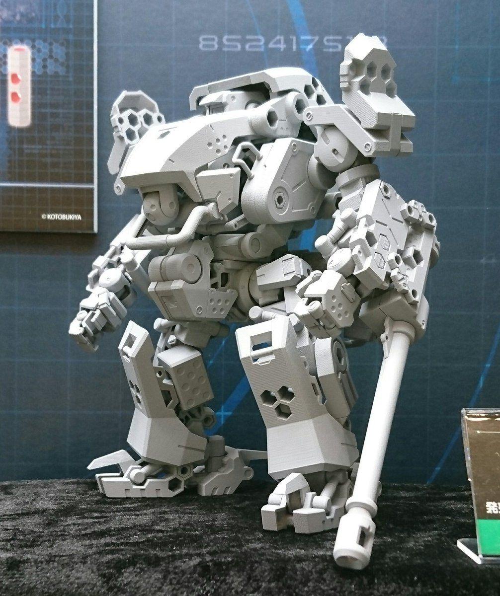 Drachen Roboter