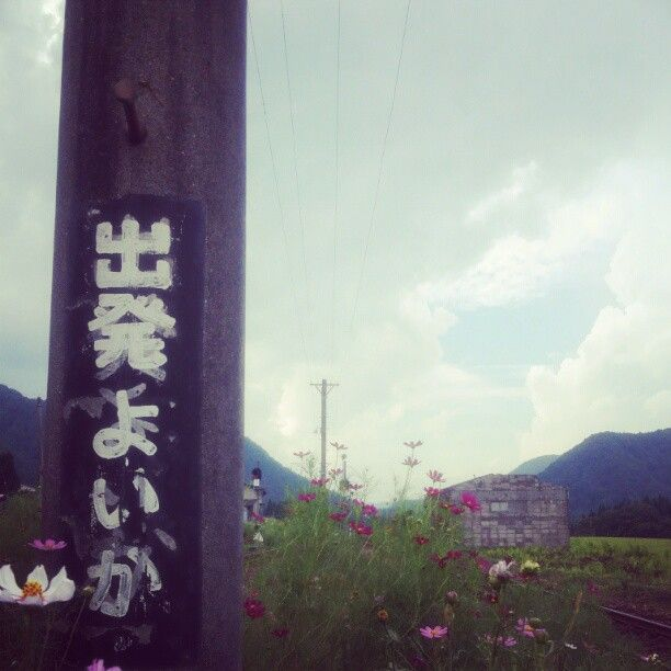 比立内駅 Photo by komaru001 • Instagram