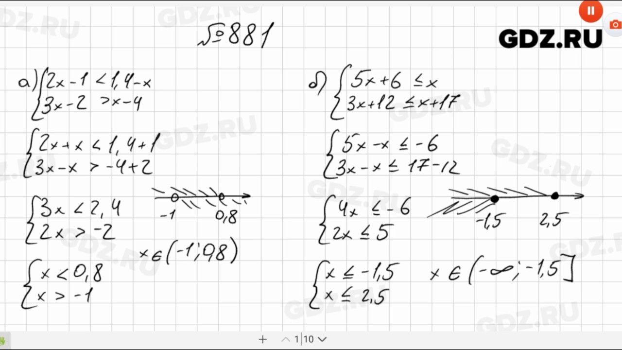 Математика 4 класс чекин ответы