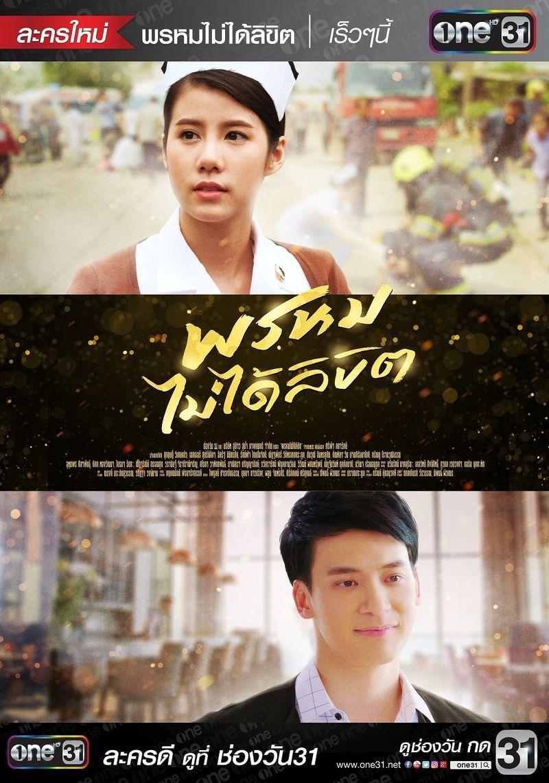 Sinopsis Pure Intention Prom Mai Dai Likit Episode 1 27 Lengkap Drama Korea Drama Penulis Naskah