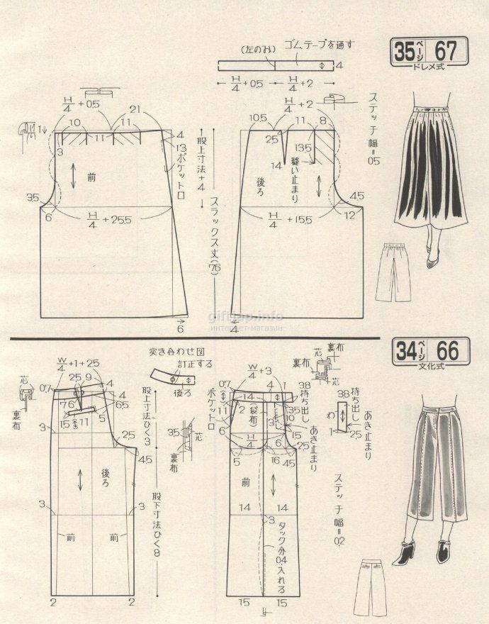 giftjap.info - Интернет-магазин | Japanese book and magazine handicrafts - Lady Boutique 2016-09