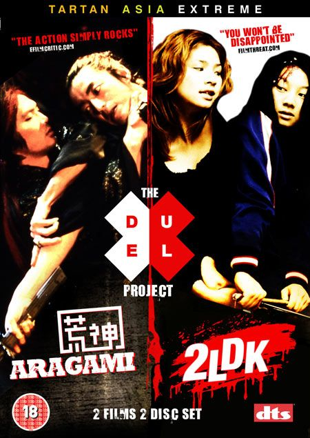 The Duel Project Aragami and 2LDK San Francisco