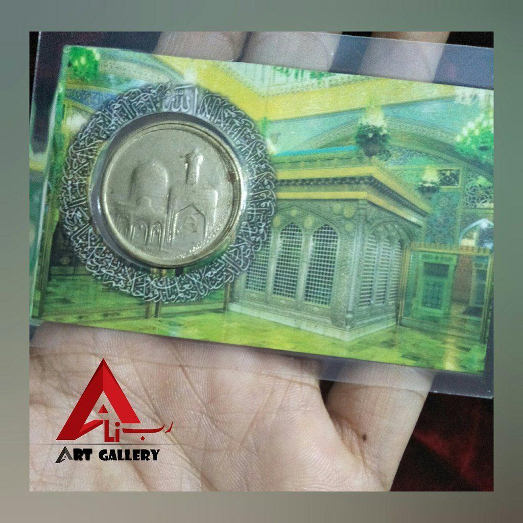 5 Pieces Imam Zamin Coin Shrine Of Imam Raza Slwt Shrine Coins See Videos