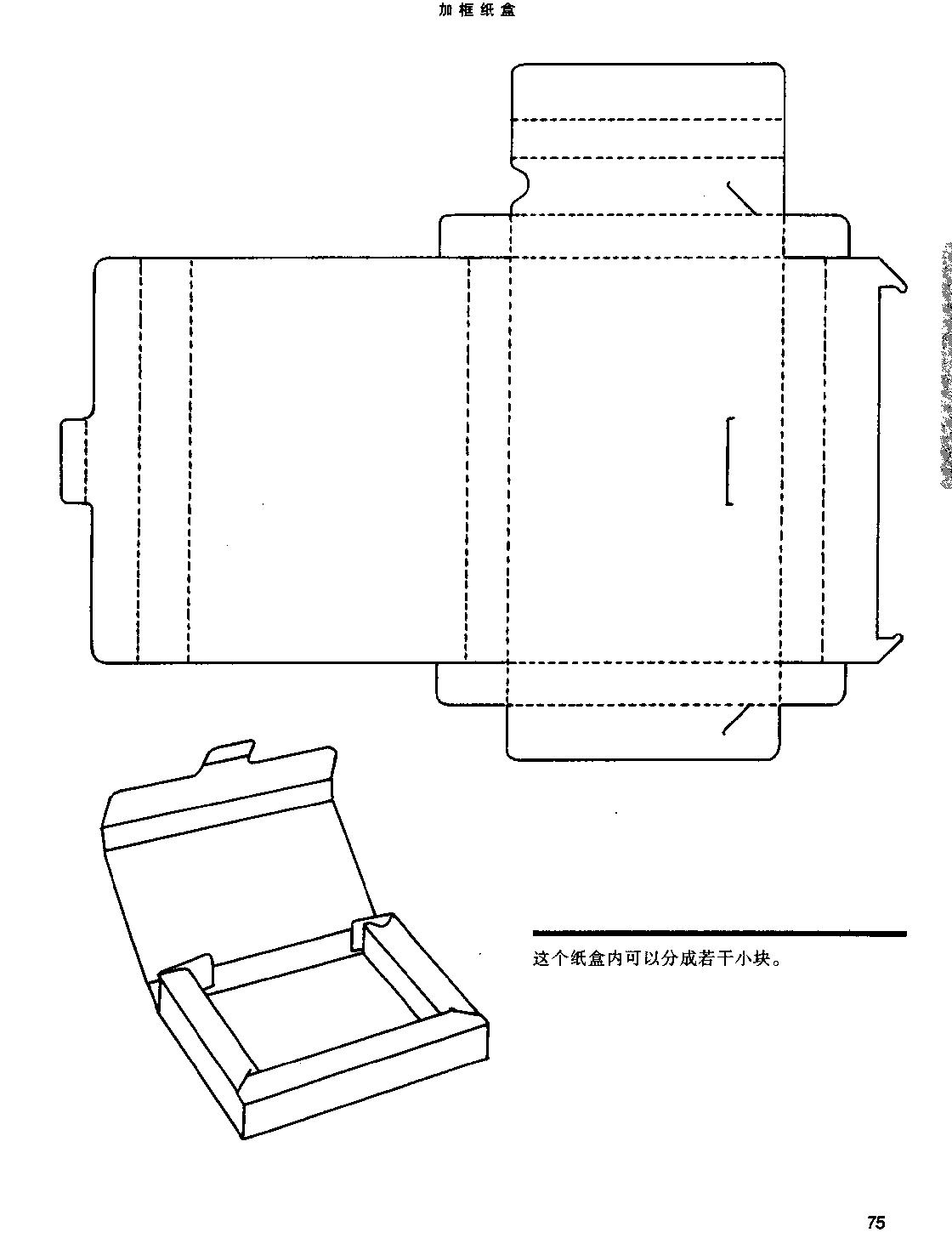 box template | Box, Cards & Origami Templates | Pinterest | Box ...