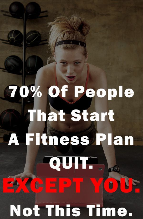 When you decide to lose weight, DON'T QUIT. You can do this. This is your year! http://www.onesteptoweightloss.com/workout-routines-for-women @homeweightloss
